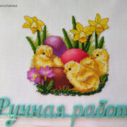 Easter Сhickens3