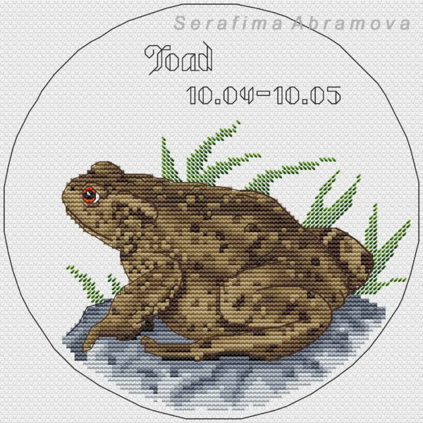Slavic Horoscope.Toad